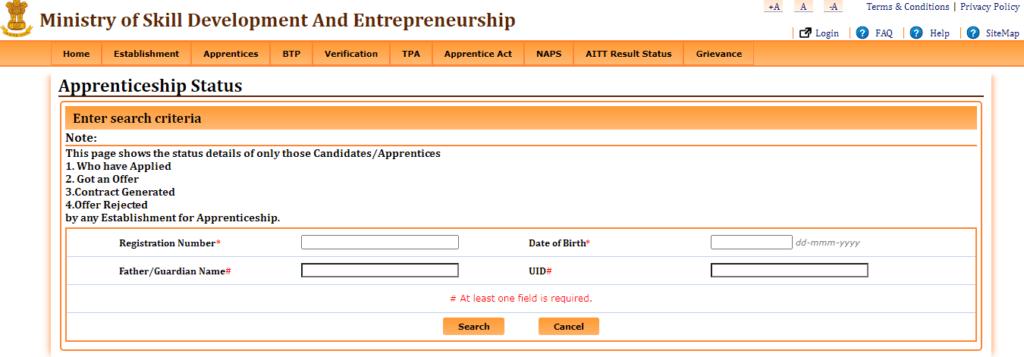To View Apprenticeship Status