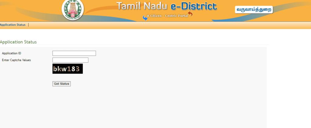 TN Patta Chitta Application Status