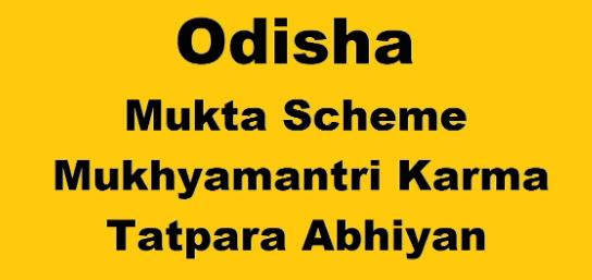 Karma Tatpara Abhiyan (Mukta Yojana)
