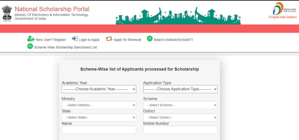 Check Scheme Wise Scholarship Sanctioned List