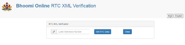 Process To Do RTC XML Verification