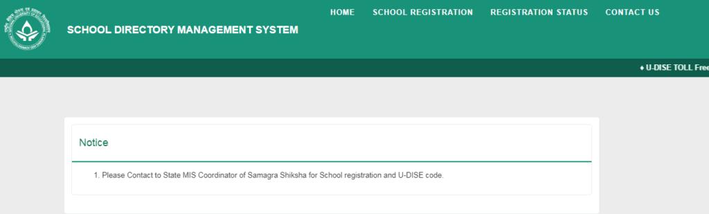 Registration Procedure Of Udise Plus Portal