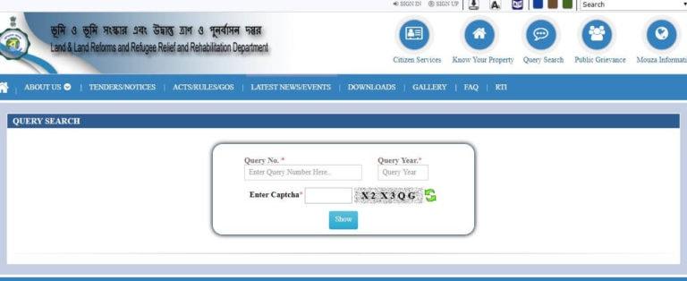 View Land Record at Banglarbhumi