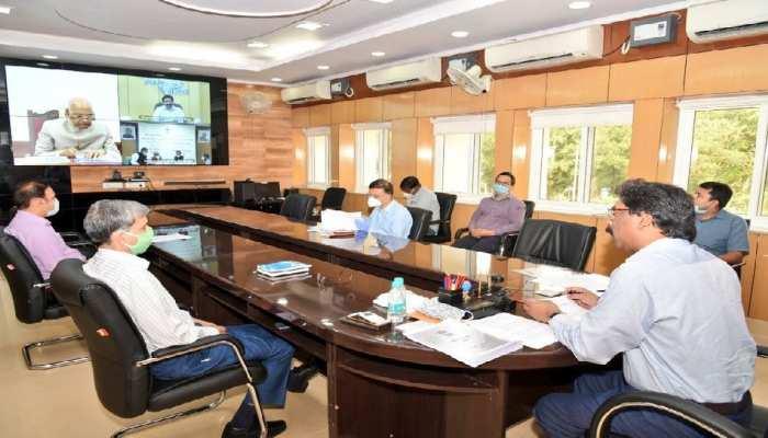 झारखण्ड मुख्यमंत्री रोजगार सृजन योजना