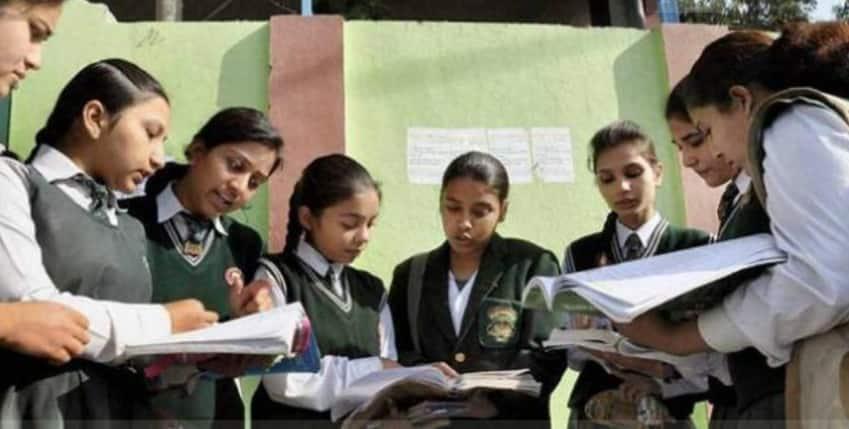 दिल्ली मुख्यमंत्री विज्ञान प्रतिभा परीक्षा योजना