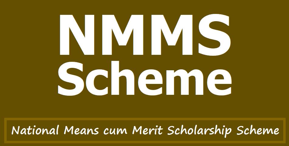 NMMS Scholarship Scheme