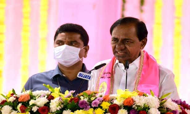 Telangana CM Dalit Empowerment Scheme