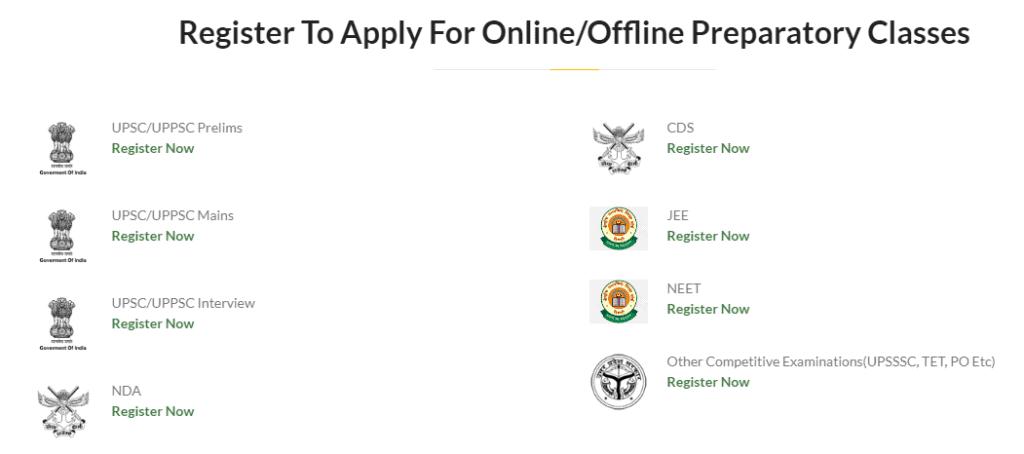 यूपी मुख्यमंत्री अभ्युदय योजना ऑनलाइन आवेदन