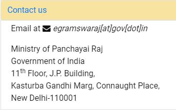 स्वामित्व योजना 2021- Sampatti Card, डाउनलोड प्रॉपर्टी कार्ड | ऑनलाइन आवेदन