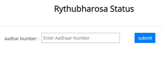 Process To Know Your Rythu Bharosa Status