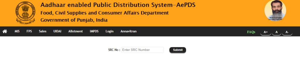 Punjab Ration Card List में अपने परिवार का नाम देखने की प्रक्रिया