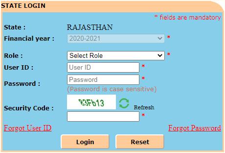 राजस्थान में नरेगा जॉब कार्ड ऑनलाइन आवेदन करने की प्रक्रिया