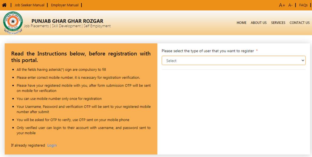 Application Procedure Of Job Seeker Under Punjab Ghar Ghar Rozgar Yojana
