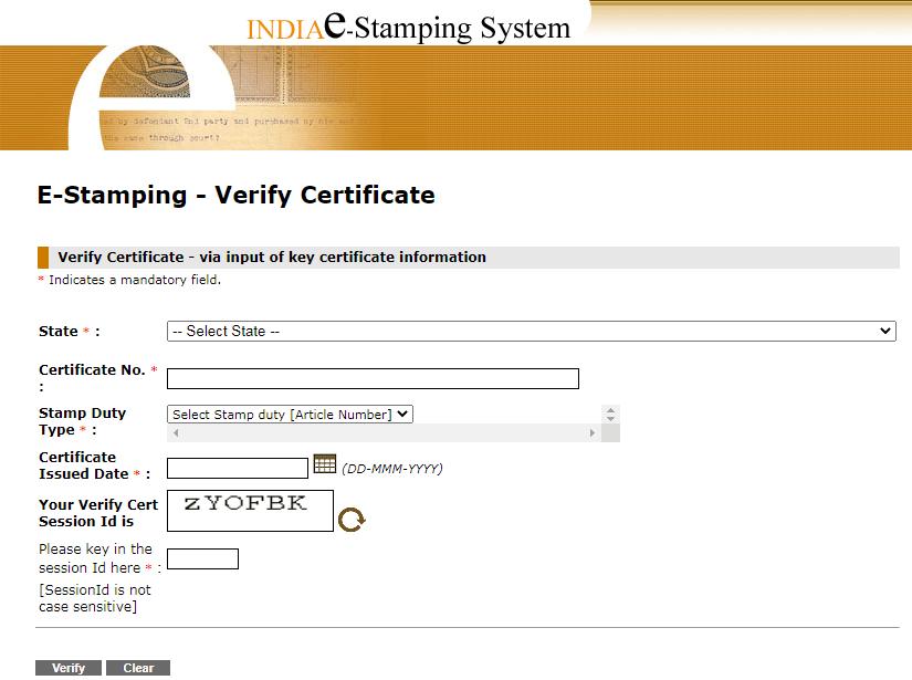 यूपी सम्पत्ति एवं विवाह पंजीकरण ई स्टाम्प सत्यापन करने की प्रक्रिया
