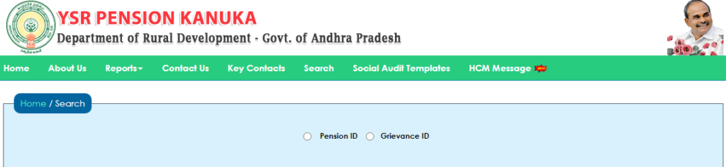 Process To Search Pension ID