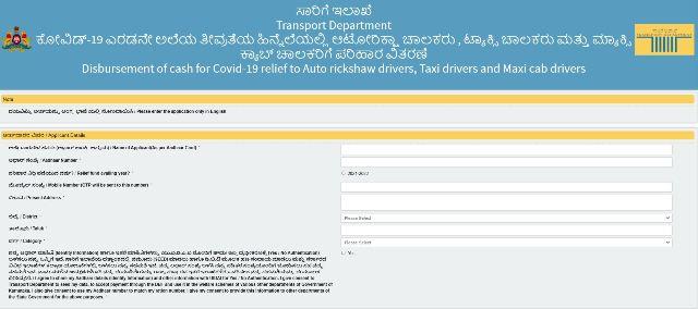 Seva Sindhu Driver Scheme