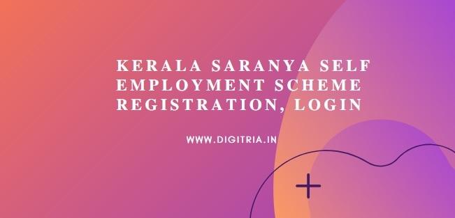 Kerala Saranya Self Employment Scheme