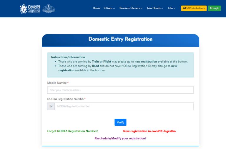 New Registration In Covid-19 Jagratha