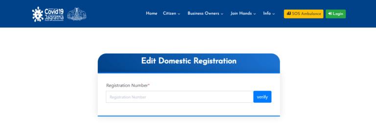 Reschedule Of Registration