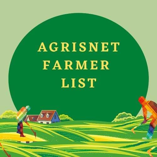Odisha Agrisnet Farmer ID 2021