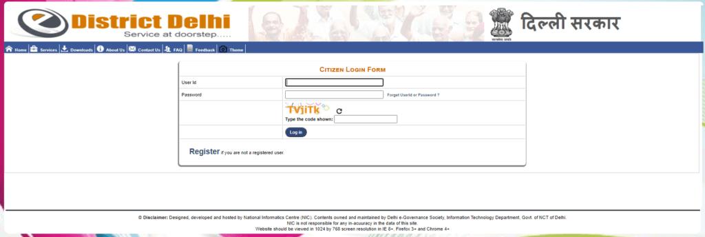 दिल्ली राशन कार्ड ऑनलाइन आवेदन प्रक्रिया