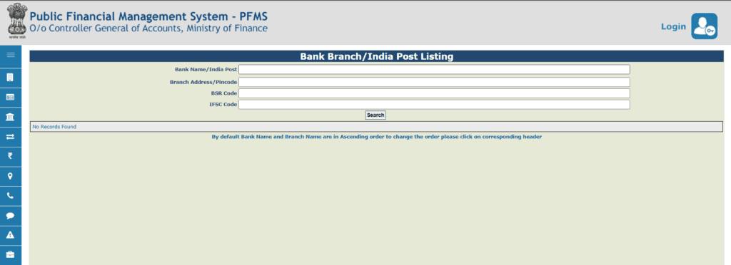 बैंक ब्रांच डिटेल देखने की प्रक्रिया