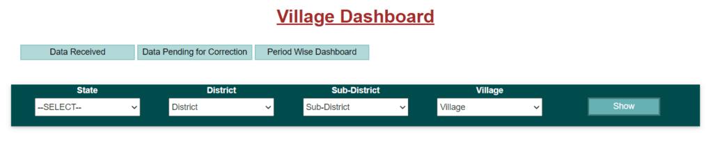 गांव के किसान अपने खाते की जानकारी जांचने की प्रक्रिया