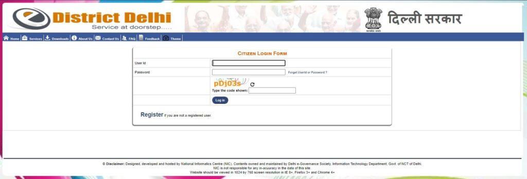 दिल्ली मुख्यमंत्री कोविड परिवार आर्थिक सहायता योजना के अंतर्गत ऑनलाइन आवेदन की प्रक्रिया