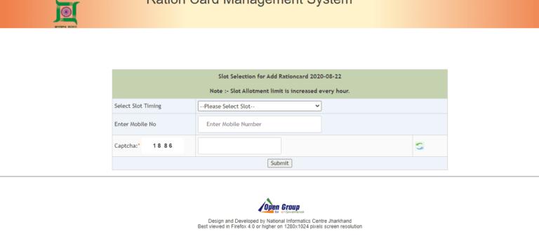 राशन कार्ड के लिए आवेदन करने की प्रक्रिया
