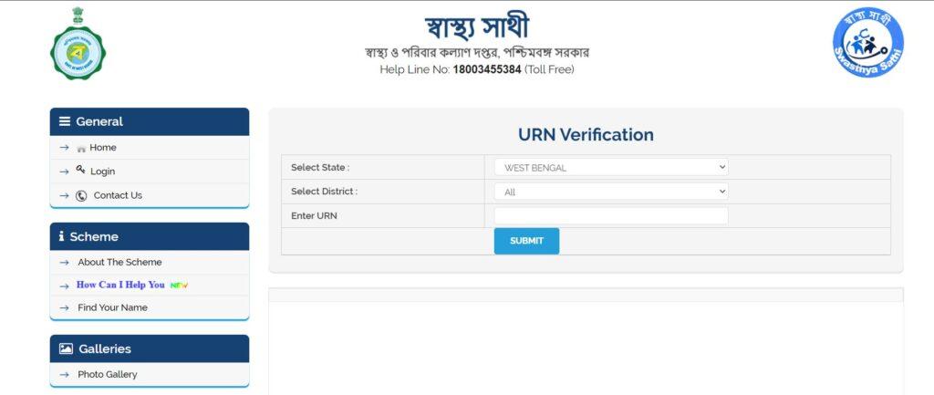 Process To Do URN Verification