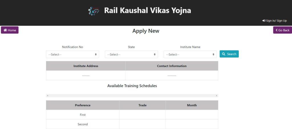 Rail Kaushal Vikas Yojana 2021-22 के तहत ऑनलाइन आवेदन की प्रक्रिया
